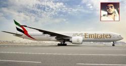 اسرائیل کے لیے پروازاڑانے سے انکاری اماراتی پائلٹ کو معطل کرنے کی تردید