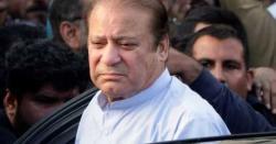 نواز شریف کے ناقابل ضمانت وارنٹ گرفتاری:برطانوی حکومت نے پاکستان کوبڑاجھٹکادیدیا
