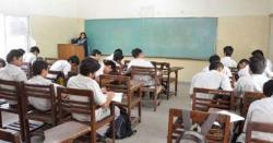 مڈل ،پرائمری سکولز اور یونیورسٹیز کب کھلیں گی۔؟ وفاقی وزیر تعلیم نے بڑا اعلان