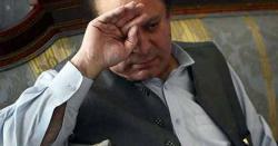 لاہور : سابق (ن) لیگی ایم این اے کی (ق) لیگ میں شمولیت