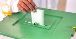 بلدیاتی انتخابات کا انعقاد، 21 جنوری کو الیکشن کمیشن کا اجلاس طلب