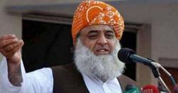 پی ٹی آئی امریکا ، مشرقی وسطہ کے ممالک اور بھاترت کے فنڈنگ سے الیکشن لڑا ۔ مولانا فضل الرحمان