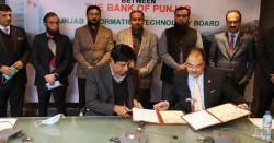 شہریوں کیلئے شاندار سہولت ، پی آئی ٹی بی اور بینک آف پنجاب کے مابین   ای خدمت مراکز میںبوتھ قائم کرنے کیلئے معاہدہ