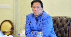 وزیراعظم عمران خان کی زیر صدارت اجلاس ، کورونا ویکسین کے متعلق کابینہ کمیٹی کی بریفنگ