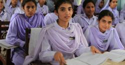 سندھ میںمیٹرک اور انٹر میڈیٹ کے امتحانات کی تاریخ کا اعلان