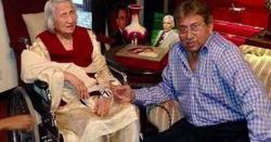 ''دو گز زمین بھی نہ ملی کوئے یار میں '' پرویز مشرف کی والدہ کی تدفین کون سے ملک میں کی گئی ؟