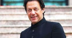 غریب اور کم آمدن افراد کیلئے زبردست خوشخبری وزیراعظم عمران خان نے احکامات جاری کر دیے