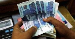 پشاور یونیورسٹی نے ملازمین کو رواں ماہ کی آدھی تنخواہ دینے کا عندیہ دے ڈالا