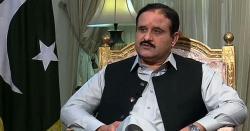 نئے پاکستان میں پی ڈی ایم کی منفی سیاست نہیں چل سکتی،عثمان بزدار