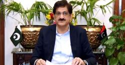 سندھ ایپکس کمیٹی کا5ماہ بعد اجلاس ،نیشنل ایکشن پلان پر غور