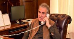 معمولی جرائم کی پاداش میں افغان جیلوں میں قید پاکستانیوں کی جلد رہائی کے خواہاں ہیں ۔ شاہ محمود قریشی