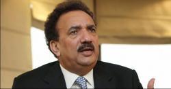 ڈس انفولیب کی انکشافات کے بعد پاکستان کا نام گرے لسٹ میں رکھنے کا کوئی جواز نہیں۔ رحمان ملک