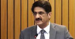 علی زیدی کیا وزیراعظم کو بھی جوابدہ نہیں ۔ مراد علی شاہ