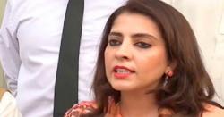 عمران خان طوطوں کے ذریعے حقائق تبدیل نہیں کر سکتے کیونکہ وہ ممنوعہ فنڈز لینے کا اقرار کر چکے ہیں۔ پلوشہ خان