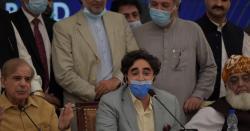 5فروری کےجلسے کامقام تبدیل ،پی ڈی ایم کاجلسہ  اب راولپنڈی میں نہیں بلکہ کس مقام پرہوگا،اعلان کردیاگیا