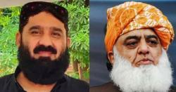 مولانا فضل الرحمان کے بھائی ضیا الرحمان نیب پشاور میں پیش ۔۔ایک گھنٹہ 30 منٹ تک پوچھ گچھ کی گئی