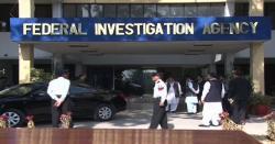 ایف ائی اے کی شفافیت ۔۔۔۔ دو خواتین افسران گرفتا ر