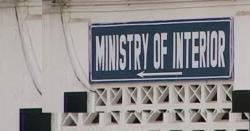 جنرل ریٹائرڈاسد درانی کا نام ای سی ایل سے نہ ہٹایا جائے، وزارت دفاع کی استدعا