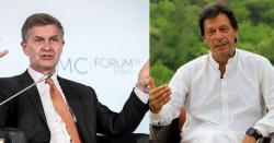 پاکستان نے کمال کردیا۔۔۔کپتان کے منصوبےسے عالمی شخصیت حیران