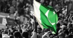 آج پاکستانیوںکیساتھ کیا کام ہونے والا ہے ؟جانیں