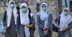 تعلیمی ادارے یکم فروری سے کھولنے کا نوٹیفیکیشن جاری