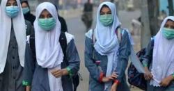 یکم فروری سے تعلیمی ادارے کھلیں گے یا نہیں ؟حکومت نے نوٹیفکیشن جاری کر دیا ، طلبہ ووالدین کیلئے بڑی خبر