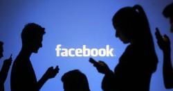 صارفین سیاست اورلڑائی نہیں چاہتے،سوشل  میڈیاسائٹ فیس بک نے اپنی پالیسی میں بڑی تبدیلی کافیصلہ کرلیا