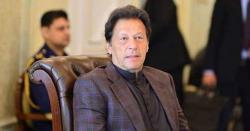5فروری کولائن آف کنٹرول پر وزیر اعظم عمران خان کیا تاریخی کام کرنے جا رہے ہیں؟عوام انتظار میںبیٹھ گئی
