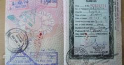 پاکستانیوں کواب کسی بھی ملک جانے کےلیے ویزاکیسے