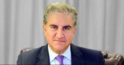 امن عمل کی راہ ہموار کرنے کیلئے افغانستان میں پرتشدد واقعات میں کمی لانا ہوگی، وزیرخارجہ