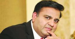 وزارت قانون نظام انصاف میں اصلاحات لانے میں ناکام رہی ،فواد چوہدری