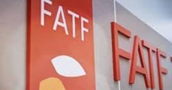 پاکستان ایف اے ٹی ایف کی گرے لسٹ سے نکلنے کےلئے پر امید