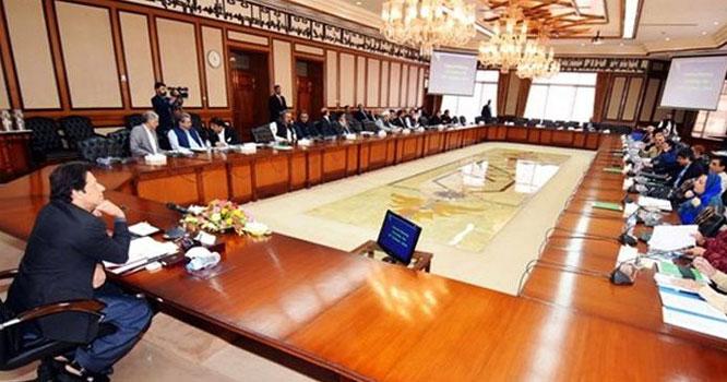 وزیراعظم نے وفاقی کابینہ کااجلاس کل طلب کرلیا