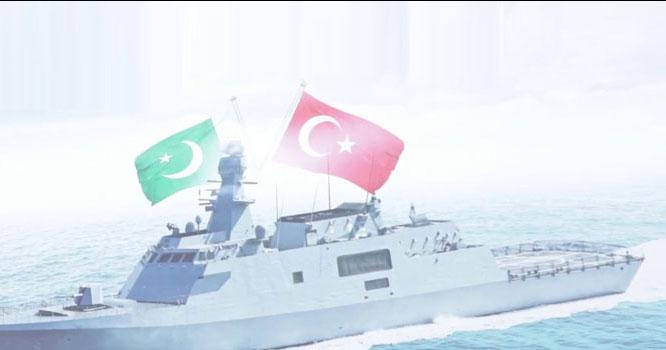 پاک بحریہ کے تیسرے ملجم کلاس جہاز کی استنبول شپ یارڈ میں ویلڈنگ کی تقریب