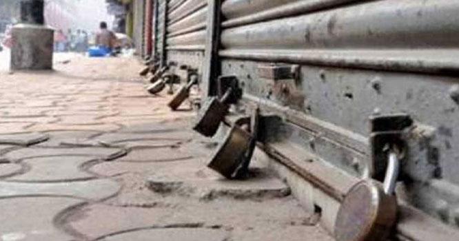 یوم یکجہتی کشمیر : حکومت کا 5 فروری کو عام تعطیل کا اعلان