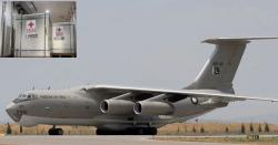 پڑوسی ملک جانے والاپاک فضائیہ کاطیارہ  اسلام آباد پہنچ گیا،آج 2بجے کیاہونے والاہے؟