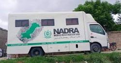 عوام کیلئے خوشخبری ۔۔  نادرا کی موبائیل ٹیم پندرہ فروری کو  جنڈاٹھی  آ ئے گی