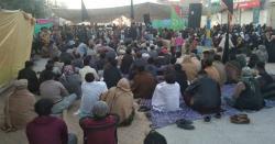 ملازمین کا مطالبات کے حل کا نوٹیفکیشن جاری ہونے تک احتجاجی دھرنا جاری رکھنے کا اعلان