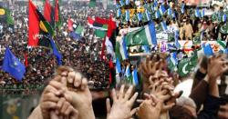 سیاسی جماعتیں آفٹر شاکس کیلئے تیاررہیں، یاسر  نقوی