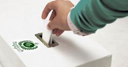 اسمبلی نے الیکشنز ترمیمی ایکٹ کےتحت فیصلہ کیا کہ عارضی پتہ پر ووٹ درج نہ کیاجائے