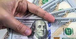 روپے کے مقابلے میں ڈالر کی قیمت میں اضافہ