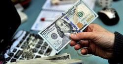عالمی قرضوں کاحجم 281ہزار ارب ڈالر کی ریکارڈ سطح پر،افسوسناک خبر نے تہلکہ مچادیا