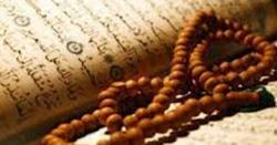 کروڑو پتی بننےکاآسان ترین روحانی نسخہ ، آزمائش شرط ہے