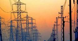 سی پی پی اےنے نیپرا میں بجلی کی قیمت میں اضافے سے متعلق درخواست جمع کروادی