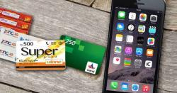موبائل فون کارڈ ز پرٹیکس ختم۔۔حکومت نے عوام کو بڑی خوشخبری سنادی