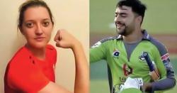 ہیلی کاپٹر شاٹ مجھے بھی سیکھائیں' سارہ ٹیلر کی راشد خان سے فرمائش