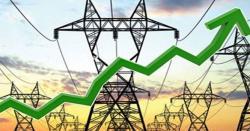 کے الیکٹرک کاحکومت سے 1400 میگاواٹ بجلی خریداری کا معاہدہ طے ہوگیا ہے