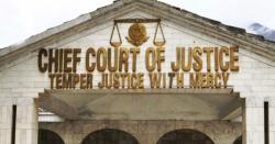 عوام کوفوری انصاف کی فراہمی،چیف کورٹ نے 17مقدمات نمٹادیئے