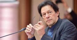 وزیر اعظم کو اپنے 12ارکان اسمبلی پر شک ہے، مظہر عباس