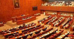 سینیٹ انتخابات کا معاملہ ۔۔۔۔ ریٹرننگ افسر اسلام آباد نےسینیٹ امیدواروں کی فہرست شائع کر دی